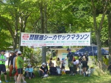 2013 20th 琵琶湖シーカヤック・マラソン大会(6/16)