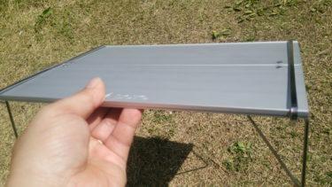 ソト(SOTO) ミニポップアップテーブル フィールドホッパー ST-630をぐにゃりと曲がらないようにする方法