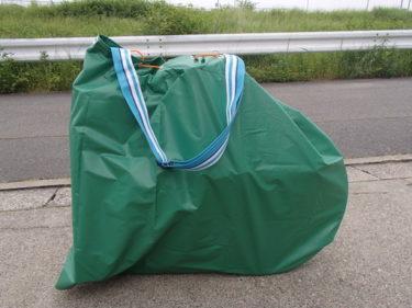 超簡単な輪行バッグ自作