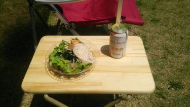 自作(DIY)簡単・低予算のフォールディング・テーブル