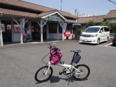 養老鉄道で行く自転車輪行の旅!!大垣を気ままにポタリング