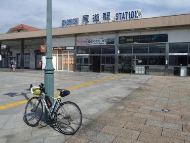 ロードバイクでしまなみ海道・とびしま海道をサイクリング 2015.07.24-25