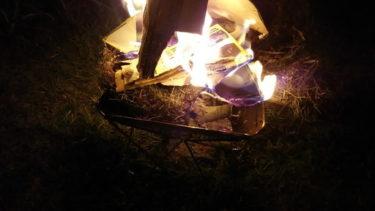 秋!焚火の良い季節なので・・・焚火台を新調しました。