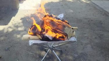 コンパクトで超軽量な 焚き火台 を自作してみました。