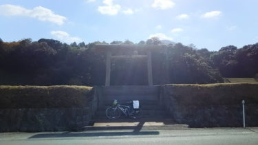 2015.12.5-6.自転車で輪行して冬キャンプ!松阪~大王名田海岸