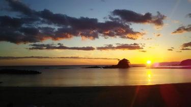 シーカヤック・年の暮れは、志摩の海で癒される