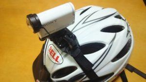 ロードバイクのヘルメットにアクションカムを装着する方法