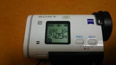 ウェアラブルカメラ HDR-AS200VR