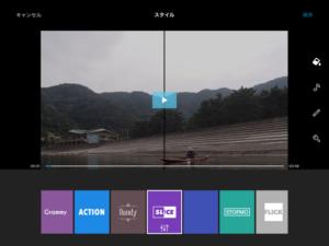 iPadでお手軽に動画編集(Quik)