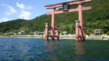 シーカヤック琵琶湖に浮かぶ大鳥居:白髭神社 2017.09.30.-10.01.