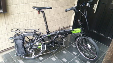 折り畳み自転車 tern LINK N8 with Trolley Rack