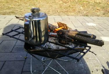 設営と片付が超簡単!スノーピーク の 焚火台 S で、休日にプチ焚火を楽しんでみた。