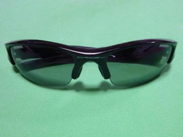シーカヤックには絶対必要な装備のサングラス