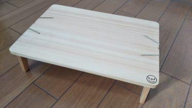 コンパクトな折りたたみテーブル!A4サイズでもグラつかない。