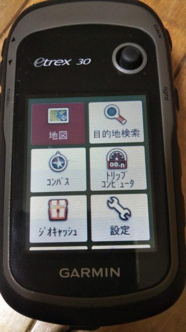 GARMIN eTrex30  英語から日本語にする方法
