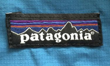 パタゴニアの古着の年式を調べる方法
